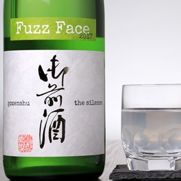御前酒 the silence Fuzz Face