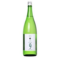 御前酒 9NINE