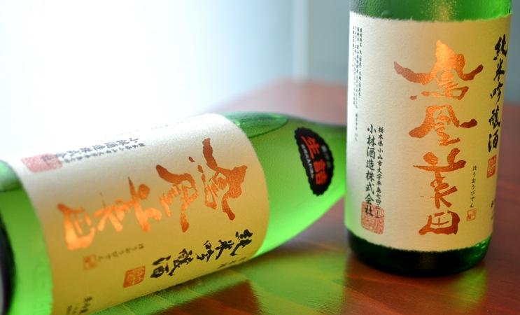 鳳凰美田 純米吟醸 火入れ 1.8L