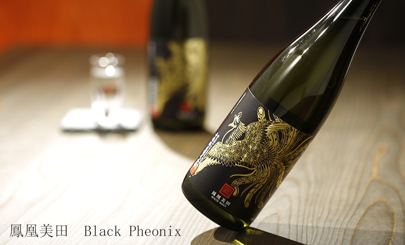 鳳凰美田 Black phoenix(生) 720ml