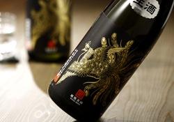 鳳凰美田 Black phoenix