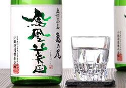 鳳凰美田 純米吟醸 緑判 亀の尾 無濾過生
