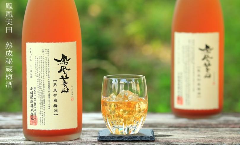 鳳凰美田 秘蔵梅酒 1.8L