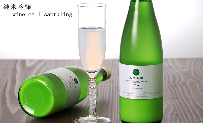 鳳凰美田  WINE CELL SPARKLING 720ml