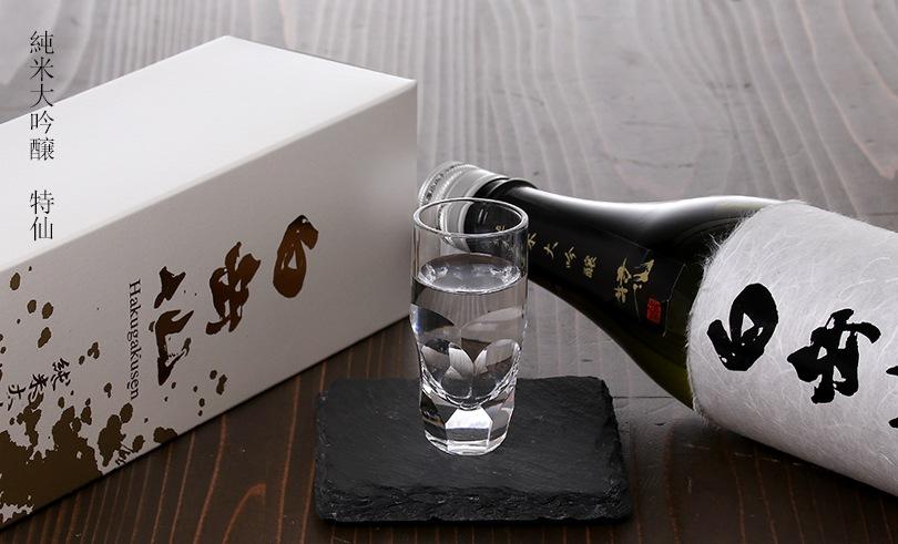 白岳仙 純米大吟醸 特仙 720ml(箱入)