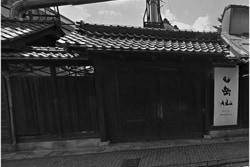 白岳仙(安本酒造)