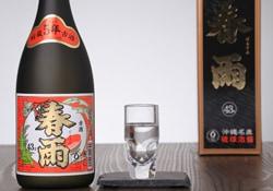 春雨 5年古酒 43度