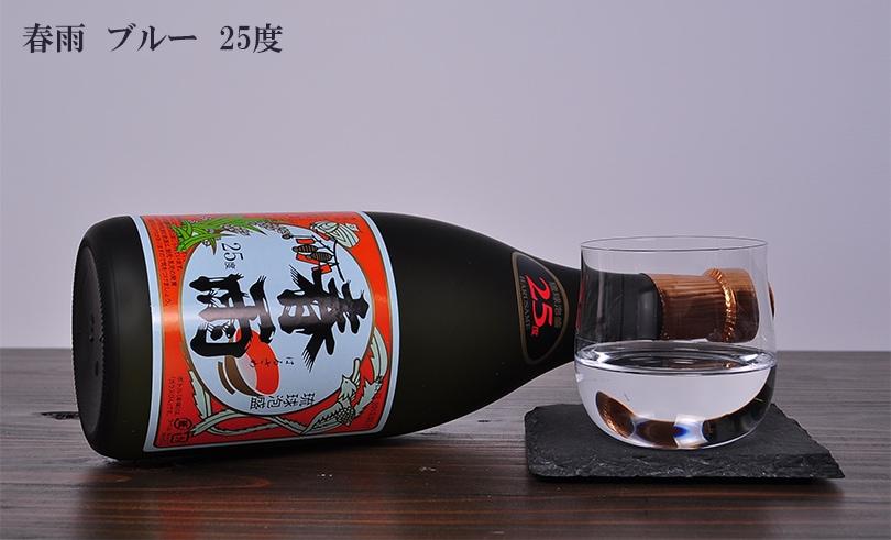 春雨 ブルー 25度(箱入) 720ml