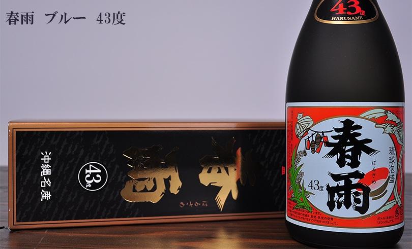 春雨 ブルー 43度(箱入) 720ml