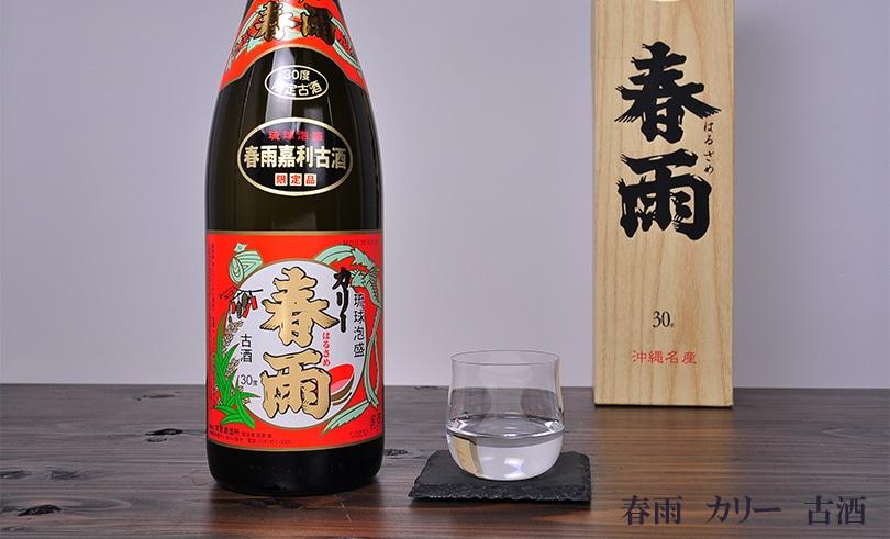 春雨カリー 古酒30度 1.8L