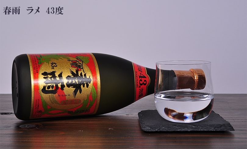 春雨 ラメ 43度(箱入) 720ml