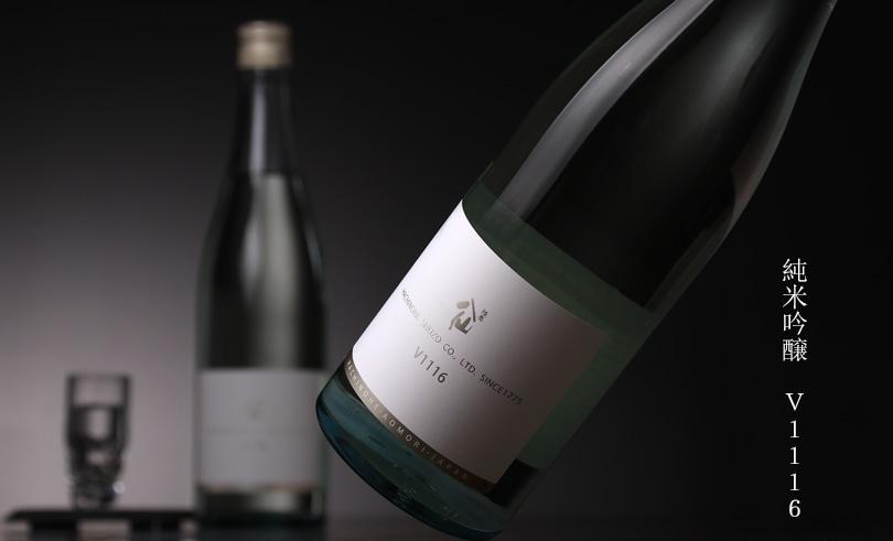 陸奥八仙 純米吟醸 V1116 ワイン酵母仕込み