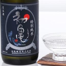 初亀 特別純米