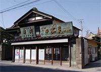 日高見(平考酒造)酒蔵