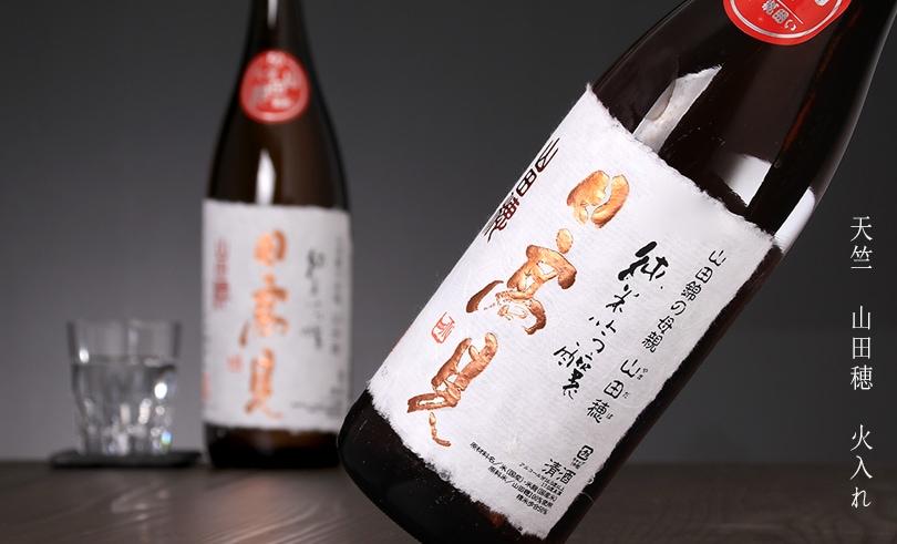 日高見 天竺 純米吟醸  山田穂  1.8L