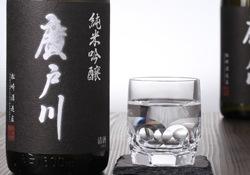 廣戸川 純米吟醸 無濾過生原酒