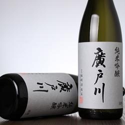 廣戸川 純米吟醸