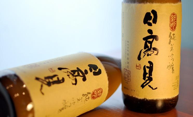 日高見 純米吟醸 1.8L