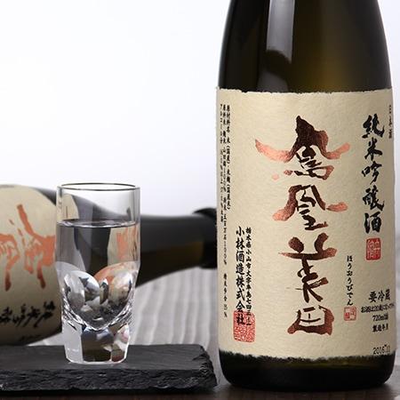 鳳凰美田 純米吟醸