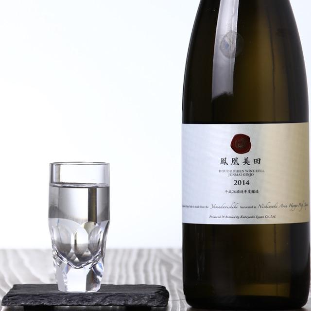 鳳凰美田 Wine-Cell