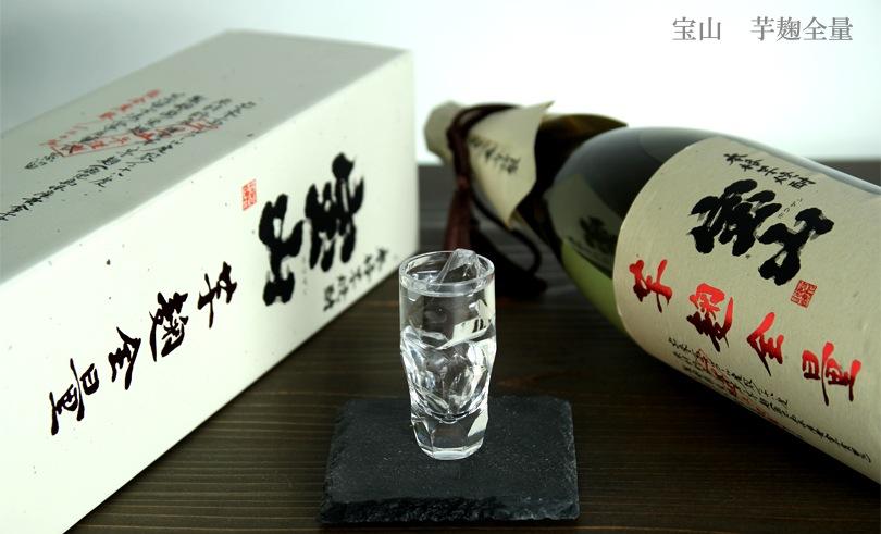 宝山 芋麹全量(箱入) 1.8L