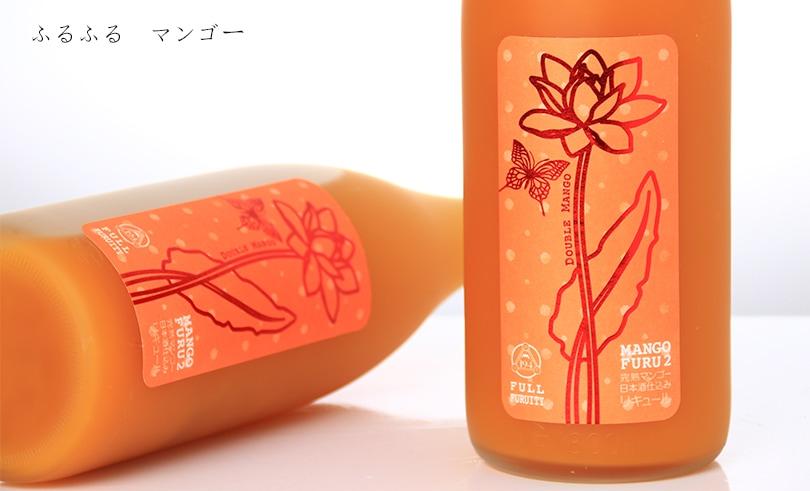 完熟マンゴー梅酒 フルフル 1.8L