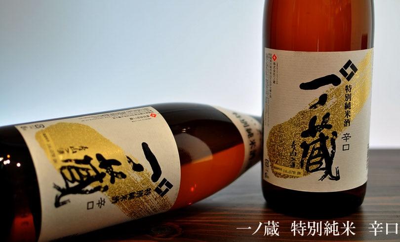 一ノ蔵 特別純米 辛口 1.8L