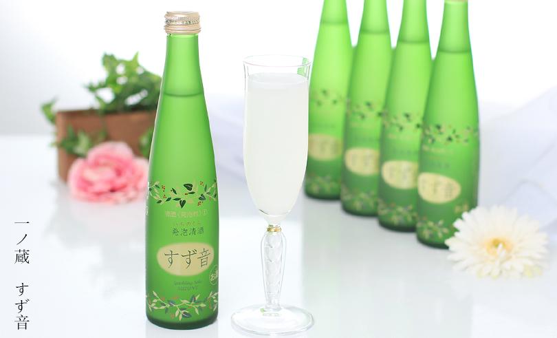 一ノ蔵 発泡清酒 すず音(すずね) 300ml