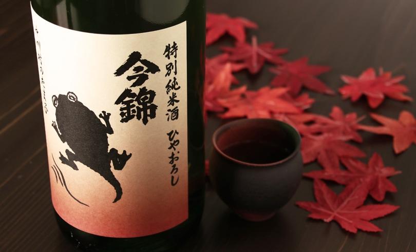 今錦 特別純米酒 中川村のたま子 ひやおろし