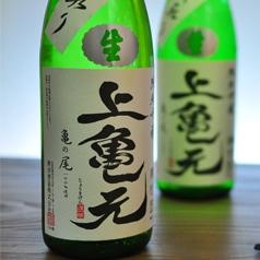 上喜元 亀の尾雫取 純米吟醸 生