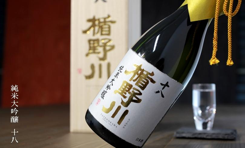 楯野川 純米大吟醸 十八 中取り 720ml