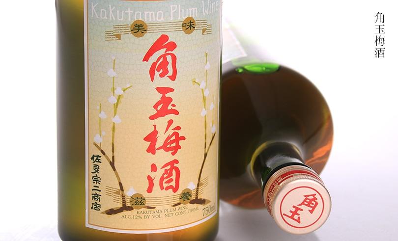 角玉梅酒 720ml