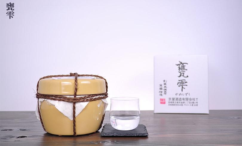 甕雫(箱入) 900ml
