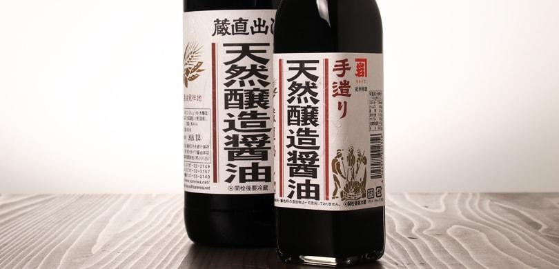 カネイワ 天然醤油