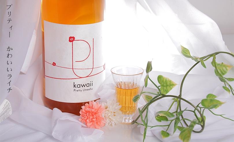 プリティー梅酒かわいいライチ 1.8L