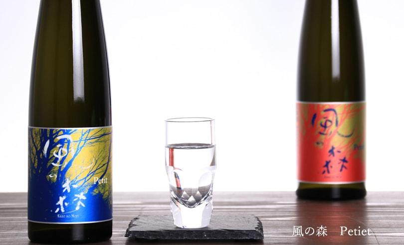 風の森 Petit(プチ)10colours(純米吟醸)375ml