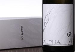風の森 アルファ type2