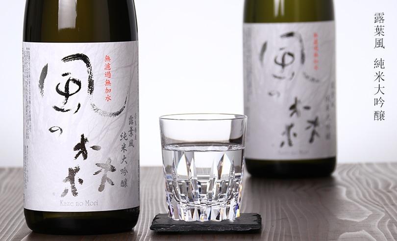 風の森 露葉風(つゆばかぜ) 純米酒 しぼり華 720ml