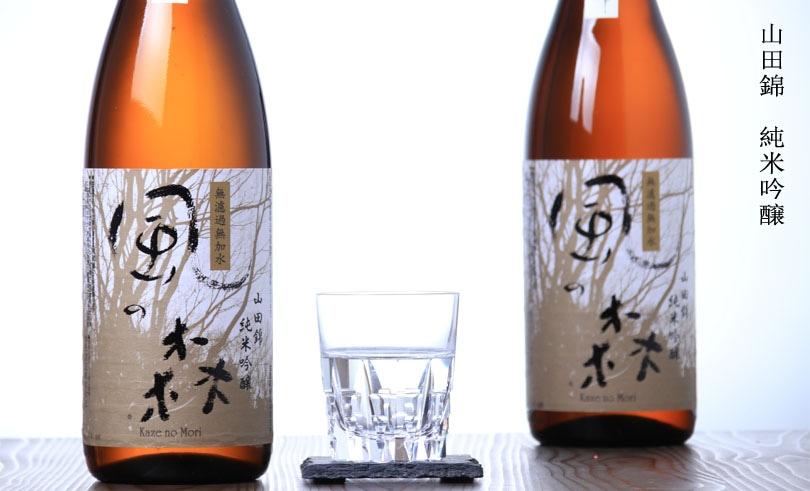 風の森 山田錦 純米吟醸酒 しぼり華 1.8L
