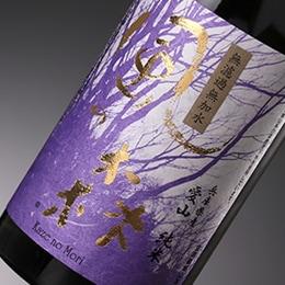 風の森 愛山 純米酒 しぼり華