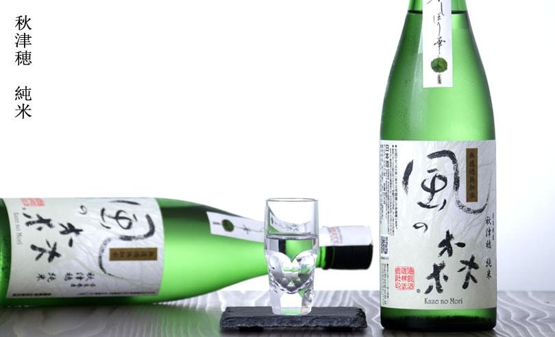 風の森 秋津穂 純米酒 しぼり華 720ml