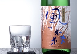 風の森 雄町 純米酒 しぼり華