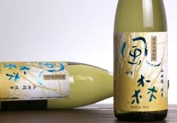 風の森 山田錦 純米酒 しぼり華