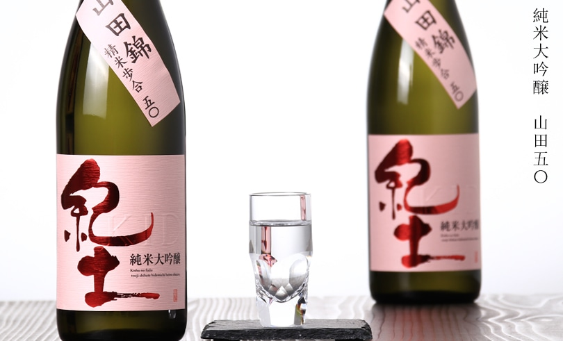 紀土 純米大吟醸 山田五〇 720ml