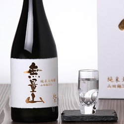 紀土 無量山 純米大吟醸35%