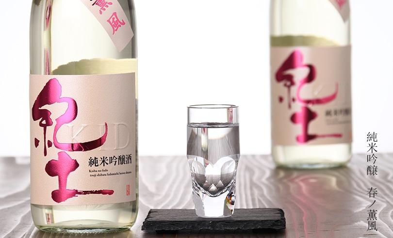 紀土 純米吟醸 春ノ薫風 720ml