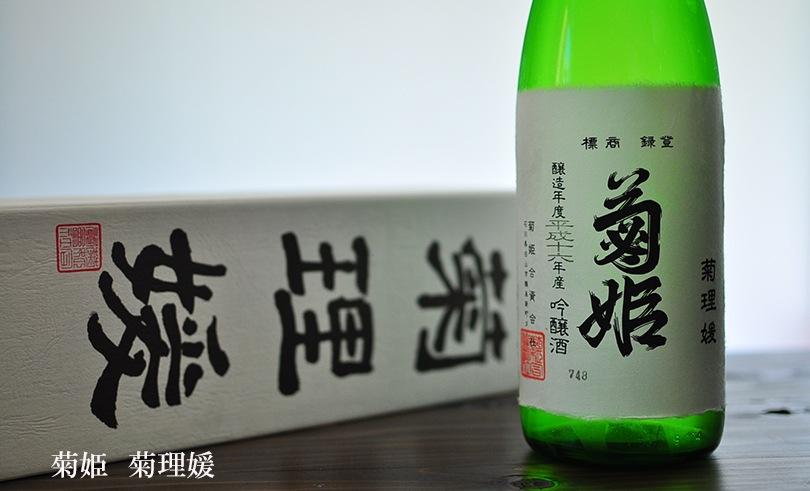 菊姫 菊理姫(箱入) 1.8L