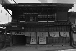 菊姫(菊姫合資会社)酒蔵