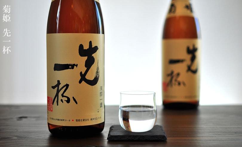 菊姫 先一杯 1.8L