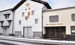 菊の司酒造株式会社